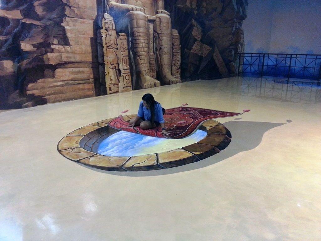 Magic carpet ride illusion