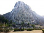 Buddha Mountain Pattaya Thailand showing a side full face view
