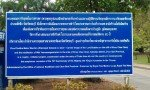 A sign near Buddha Mountain Pattaya Thailand explains a little how it was built.