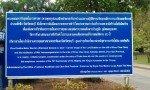 A sign near Buddha Mountain Pattaya Thailand explains a little how it was built.