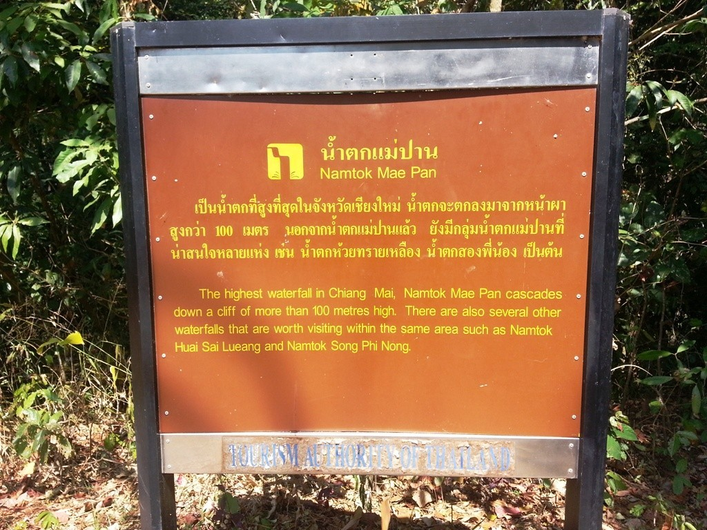 Sign at Mae Pan Waterfall claiming it to be the highest in Thailand