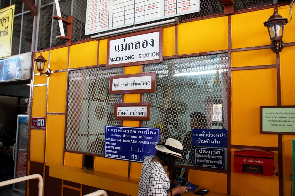 Maeklong Railway Station Ticket Office